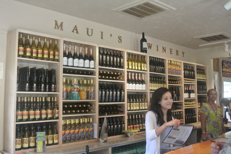 The Ulupalakua Winery in Upcountry